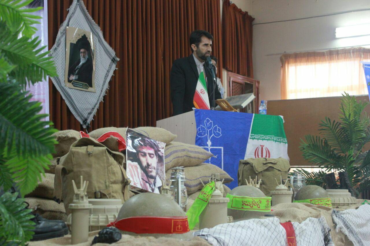 المپیاد زیست 95 96 دبیـرستان تیزهوشان دوره دوم شهید بهشتی کرمانشاه - مدرسه هوشمند